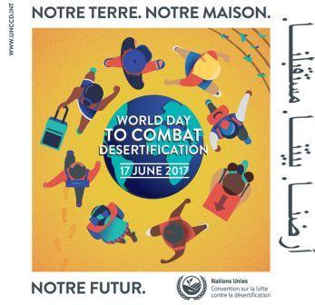 Célébration de la journée mondiale de la lutte contre la Désertification 17 juin 2017