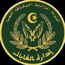 Conservation des forêts de la wilaya EL-Bayadh