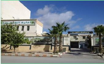 Conservation des forêts de la wilaya Oum El Bouaghi