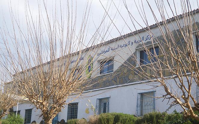 Centre Cynégétique de Réghaïa