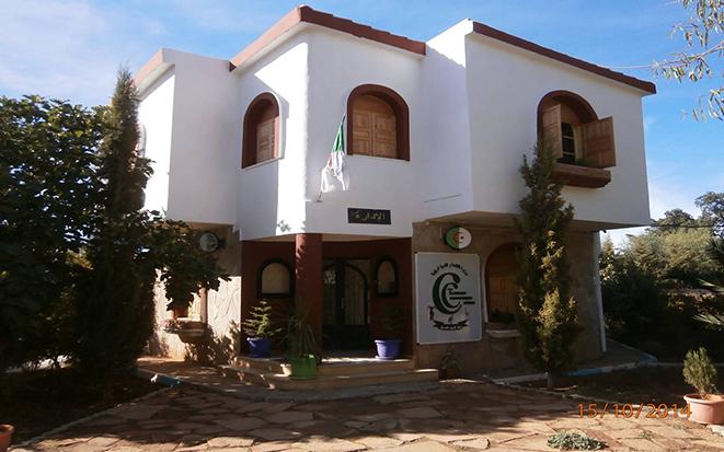Centre Cynégétique de Tlemcen